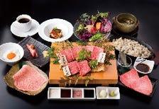 大山黒牛づくしコース【月2頭のみ出荷の希少な大山黒牛】3大和食 寿司・しゃぶしゃぶ・ すき焼きを焼肉で