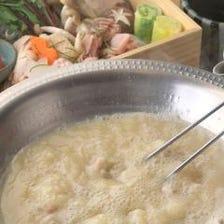 冬季限定鳥ぼんち特製博多水炊き