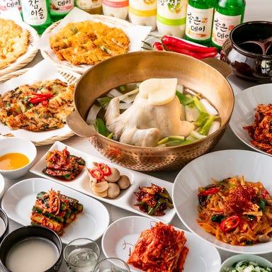 タッカンマリ食堂(DAKKANMARI DINING)新大久保  こだわりの画像