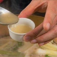 絶品!追求された黄金のスープ