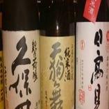 厳選の日本酒や九州が誇る焼酎など幅広く用意!勿論ノンアルも◎