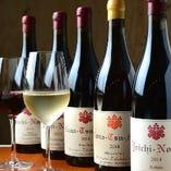 強い旨味と長く続く心地よい余韻、【北海道】ドメーヌタカヒコのワイン