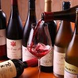 国産にこだわった厳選ワインが自慢!香り豊かなワインを堪能