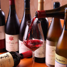 常時50種!香り豊かな国産ワイン