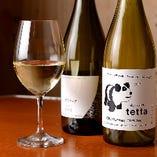 珍しいワインが入ることも◎迷われた時はスタッフまでお声掛けください