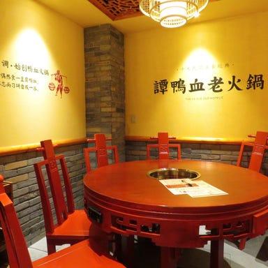 譚鴨血老火鍋 池袋東口店  店内の画像