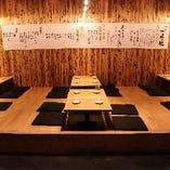 掘りごたつのテーブル席でお食事をお楽しみください【3〜4名様】