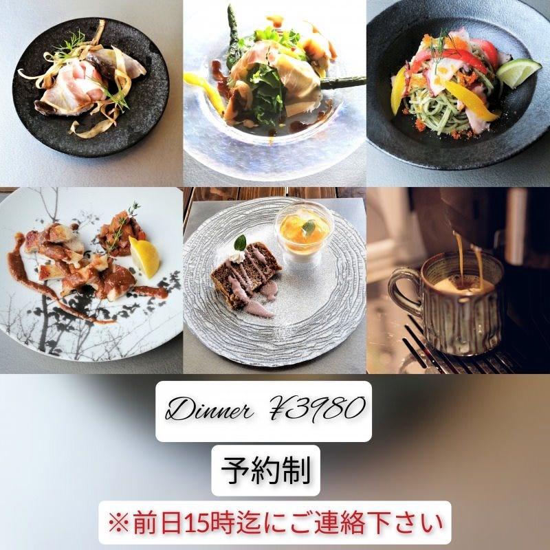 【ディナーコース】