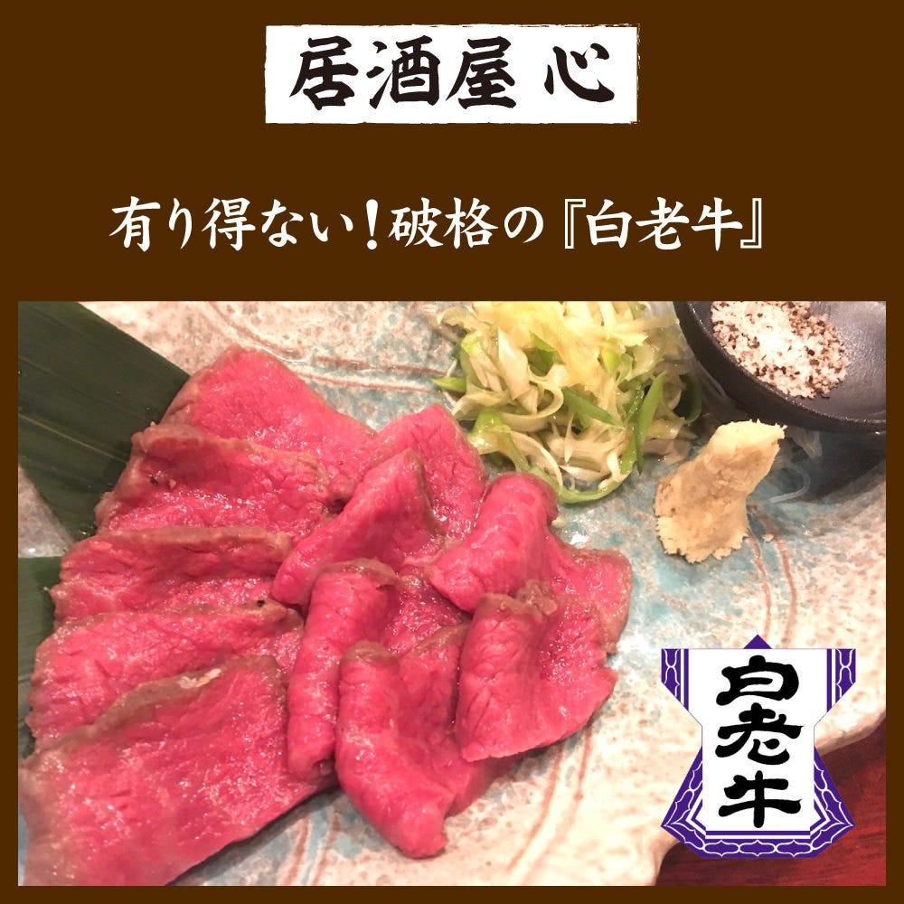 低温調理のローストビーフ 肉にも店主のこだわりが光ります