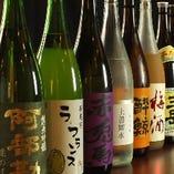 豊富な日本酒・本格焼酎 飲み放題は1名様からも対応OK
