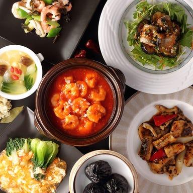 神戸メリケンパークオリエンタルホテル 中国料理 桃花春  こだわりの画像