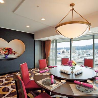 神戸メリケンパークオリエンタルホテル 中国料理 桃花春  店内の画像