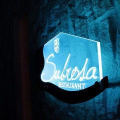 Subrosa ~サブロサ~ 栄
