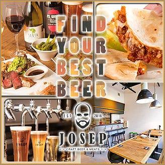 JOSEP クラフトビール&肉バル