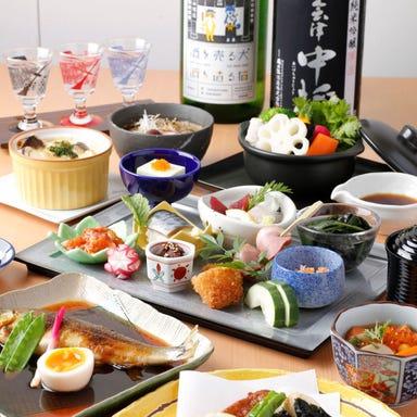 和食日和 おさけと 日本橋室町  コースの画像