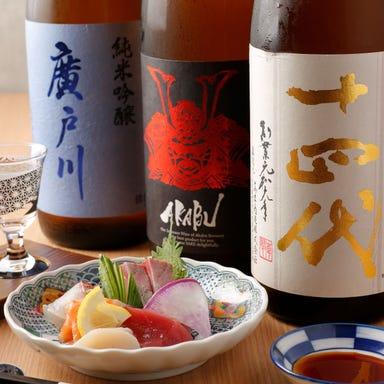 和食日和 おさけと 日本橋室町  メニューの画像