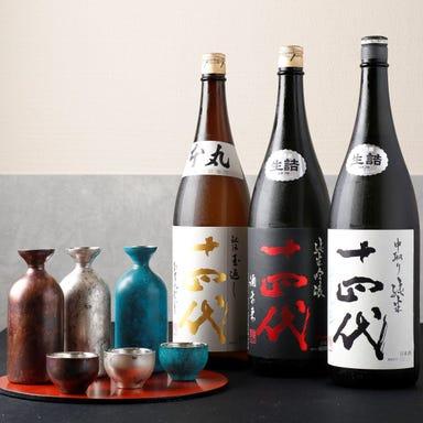 和食日和 おさけと 日本橋室町  こだわりの画像