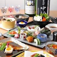【全8品5,500円】日本酒好き必見!おさけが進む会席「和醸良酒」名物!彩り八寸八種盛り付き