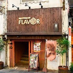 宴場 FLAVOR