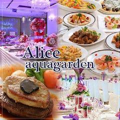 Alice aqua garden Tokyo Marunouchi