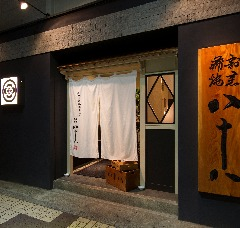 横浜 八十八 吉田町店
