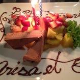 お誕生日等の記念日にサプライズでお祝い!
