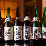 日本酒は定番銘柄からこだわりの逸品まで取り揃えております。