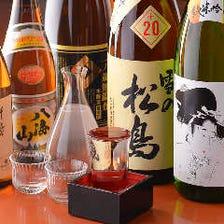 各地より厳選して揃えた日本酒