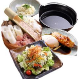 ■秋田名物!きりたんぽ鍋セット