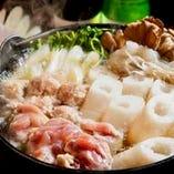 [きりたんぽ鍋] 比内地鶏の出汁スープは絶品♪ 一人前1100円