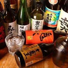 秋田の地酒付単品飲み放題2,500円!