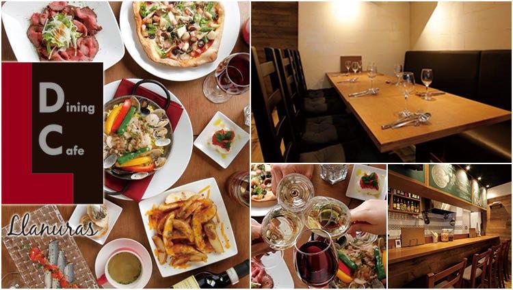 貸切個室×ダイニングカフェ ジャヌーラ 浜松町・大門店
