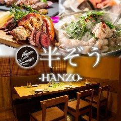 時間無制限 全150種食べ放題&飲み放題 半蔵‐HANZO‐ 天神店