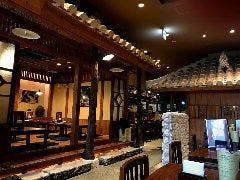 龍泉 川崎店