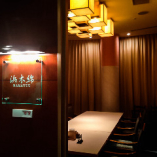 扉付きの完全個室をご用意しております。ご予約はお早めに!!