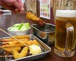 コテコテの大阪の味!