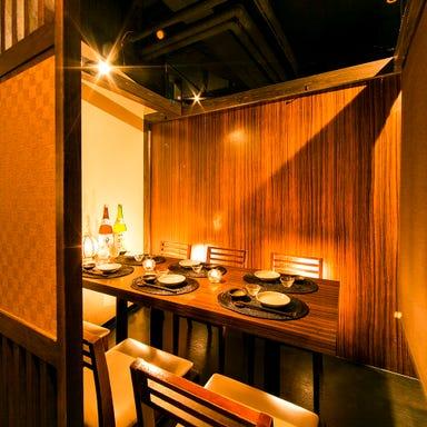 個室居酒屋 和菜美 ‐wasabi‐ 東京駅八重洲店 店内の画像