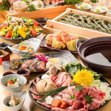 個室居酒屋 和菜美 ‐wasabi‐ 東京駅八重洲店 こだわりの画像