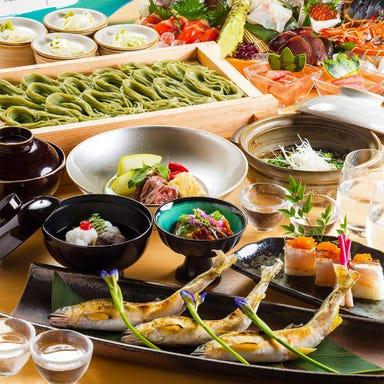 個室居酒屋 和菜美 ‐wasabi‐ 東京駅八重洲店 コースの画像