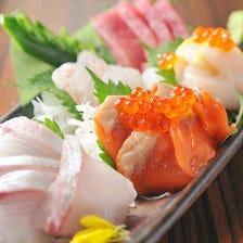 《市場直送》その日水揚げされた新鮮な魚のみを使用