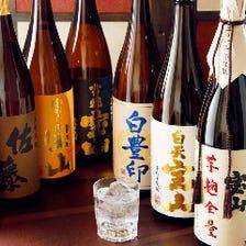 宝山シリーズをはじめとした、本格銘酒でおもてなし。一杯500円~!