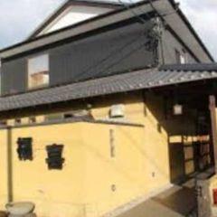 福喜 本館