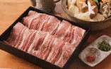 忘年会・新年会おすすめ鍋プラン! もとぶ牛のすき焼き鍋コース。ブランド牛のコースがこの価格で!