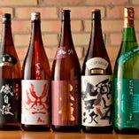 ●厳選日本酒● 日本各地の銘酒を多数取り揃えております