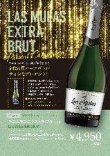 12月限定☆ハーフボトルプレゼント