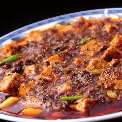 中国料理 「桃園」
