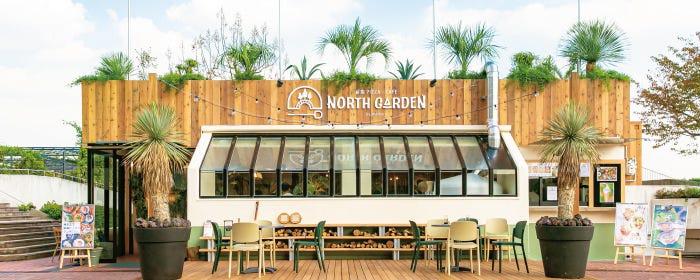 薪窯PIZZA・CAFE NORTH GARDEN〜ノースガーデン〜