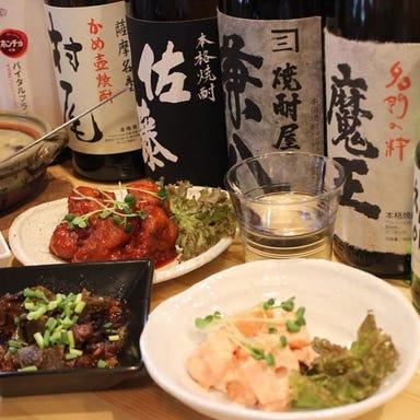 マッコリ10種飲み放題 韓国風居酒屋 オソオセヨ たまプラーザ  こだわりの画像