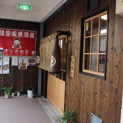 マッコリ10種飲み放題 韓国風居酒屋 オソオセヨ たまプラーザ