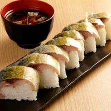 お土産に身厚なサバ押し寿司